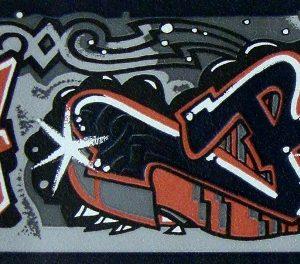 παιδικη μπορντουρα graffiti  προσφορα 581904