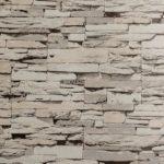 ταπετσαρια τοιχου πετρα 40507